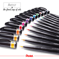 Pentel Brush Sign Pen Artist