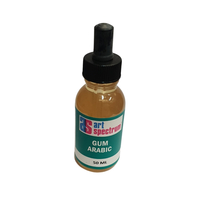 Art Spectrum Gum Arabic 50ml